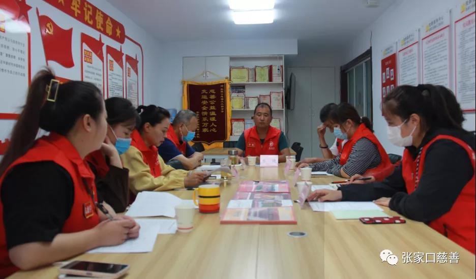 第四十届轮值委员会召开第三次轮值会议